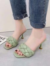 Euro Woven Design Heeled Slipper Shoes