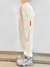 Versatile Loose High Waist Letter Embroidery Long Pants