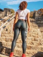 Fitness Letter Skinny Long Pencil Pants