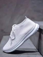 Sporty Solid Gauze Sneakers For Women