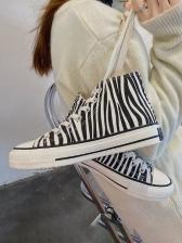 Versatile High Top Animal Printed Women Sneakers