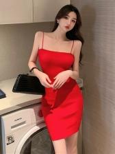 Easy Match Bodycon Spaghetti Strap Dress