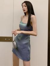 Sexy U Neck Camisole Dresses For Women
