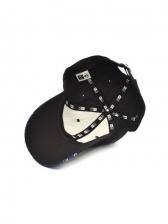 Versatile Casual Trendy Unisex Baseball Cap