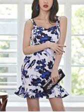 Fashion Printed Summer Camisole Bodycon Dress