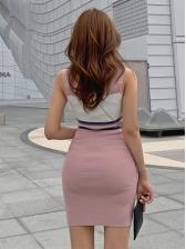 Color Matching Knitted Stylish Korean Sleeveless Dress