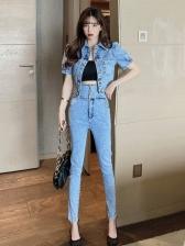 Casual Fashion Vintage Denim Two Pieces Sets