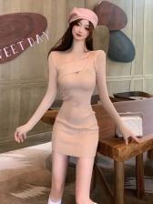 Trendy Knitting Dresses For Ladies