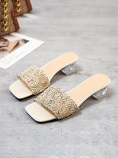 Square Toe Chunky Heel Slip On Slippers