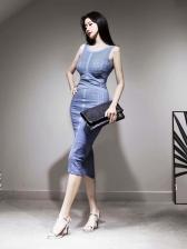 Summer Fashion Lace Design Sleeveless Bodycon Dress