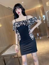 Summer Floral Patchwork Dresses For Women