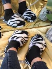 Animal Printed Round Toe Womens Slippers
