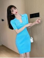 Trendy Summer Short Sleeve Dress