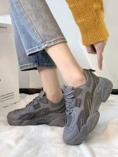 Casual Patchwork Ladies Height Increasing Sneakers