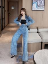 Vintage Denim Coat And High Waist Jeans Two Pieces Sets