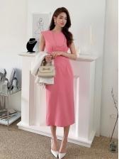 Korean Simple Solid Crew Neck Sleeveless Midi Dress