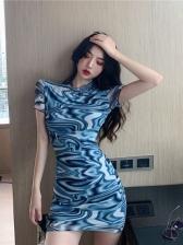 Vantage Oil Slick Gauze Short Sleeve Dress Online