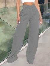 Casual Fashion Versatile Wide-Legged Long Pants