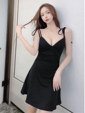 Trendy Tie-Wrap Ruched Summer Camisole Dress