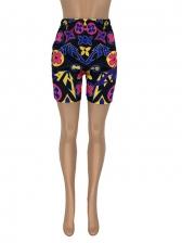 Multicolored Print Tie-Wrap Short Pants For Women