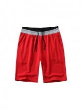 Summer Contrast Color Half Track Pants For Men