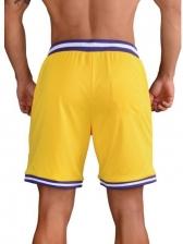 Summer Casual Contrast Color Short Pants For Men