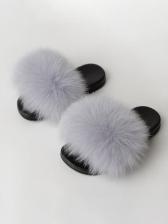 Trendy Round Toe Fur Children's Slipper Shoes