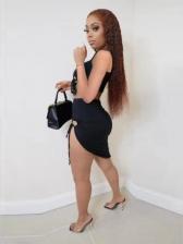 U Neck Solid Cami Top With Irregular Skirt