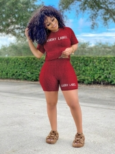 Sport Letter 2 Piece Short Set