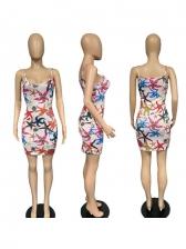 Starfish Printed U Neck Camisole Short Dresses