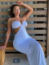 Summer Halter Backless Sexy Maxi Dress