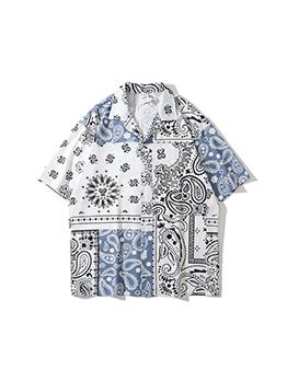 Loose Print Hip Hop Shirts For Men