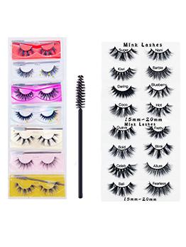 Lengthen Bushy 5D Black False Eyelashes