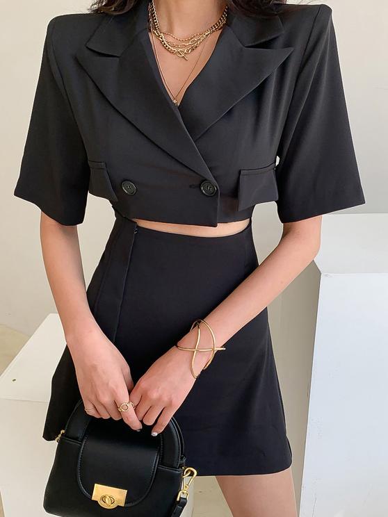 Solid Korean Style Fake Two Piece Black Short Dress