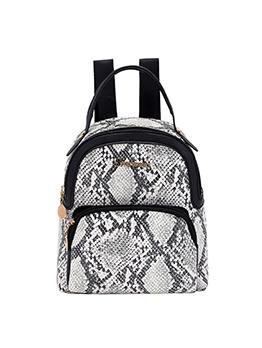New Animal Print Backpacks For Women