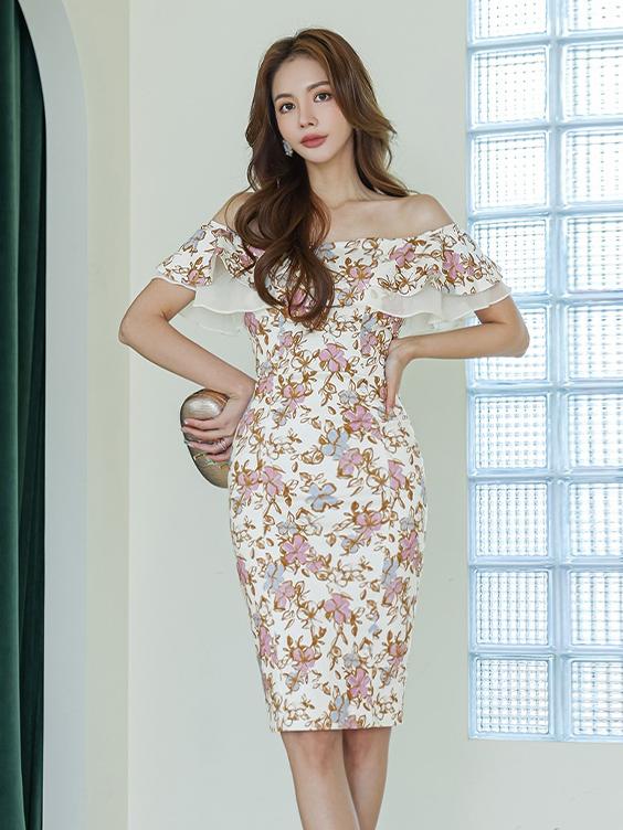 Elegant Flower Print One Shoulder Fitted Dress
