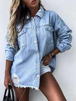Solid Trendy Street Cool Denim Jacket For Women