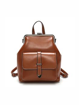 Preppy Style Versatile Vintage Backpack For Women