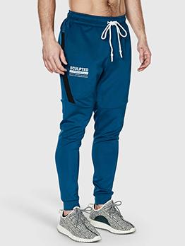 Workout White Drawstring Loose Long Pant For Men